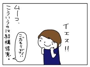 20150617_08