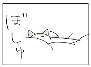猫と一緒-20110927_03
