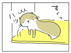 20160609_04