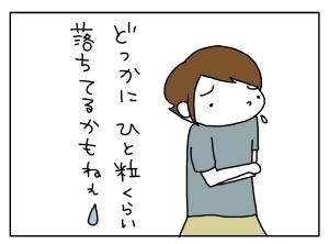 20140607_02