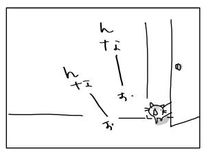 猫と一緒-20121115_03