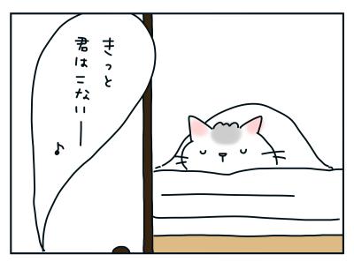 20201224_01