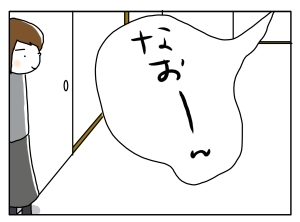 猫と一緒-20100222_13