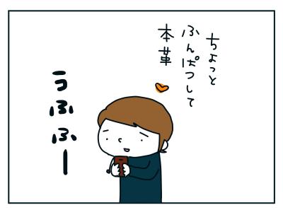20191020_02