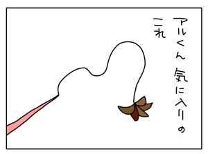 20161029_01