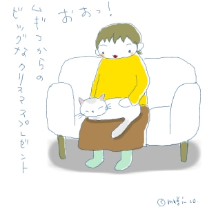 猫と一緒-20061226