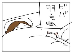 猫と一緒-20110927_04