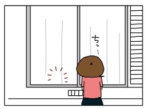 20140921_04