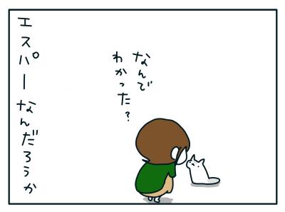 20190110_09
