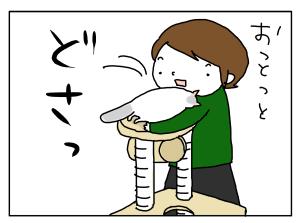 20170518_04