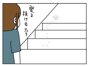 20140808_02