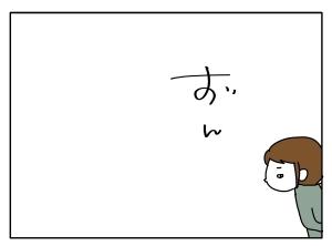 猫と一緒-20110116_03