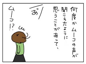 20170427_05