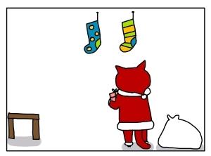 猫と一緒-20121223_04