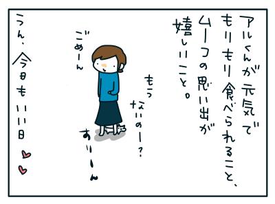 20190209_08