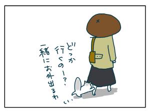 20180509_11
