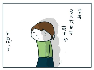 20190219_02