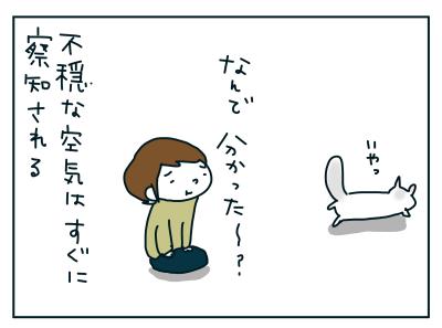 20190327_06