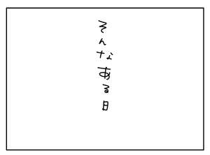 20150427_04