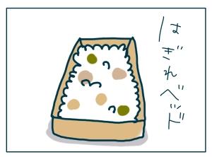 猫と一緒-20090529_02
