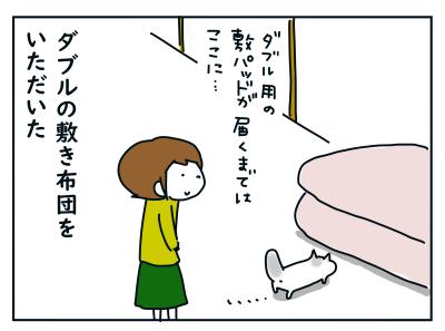 20210116_01