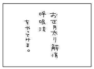 20150119_01