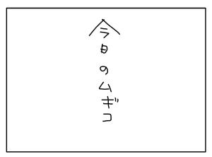 猫と一緒-20130416_01