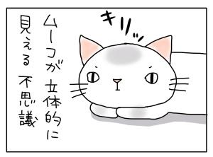 20140617_06