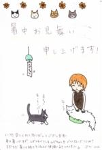 猫と一緒-20100730_11P