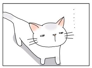 猫と一緒-20100421_19