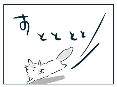 20190525_03