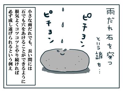 20190526_08