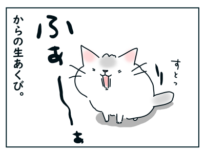 20190930_05