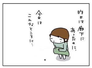 20161215_03
