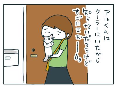 20190527_03