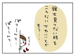 20180411_05