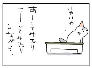 20180117_08