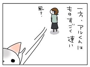 20160816_04