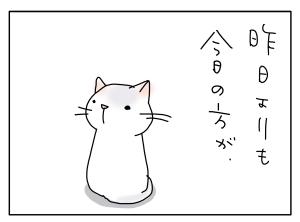 猫と一緒-20100425_12