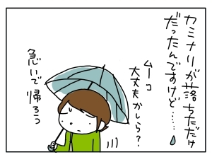 20140913_05