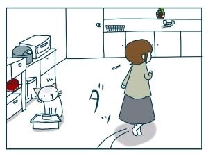 猫と一緒-20090929_03