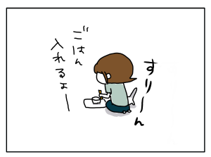 20170718_01