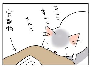20171113_01