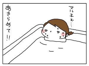 20160609_15