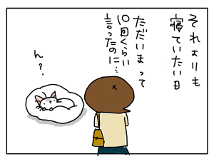 20171112_03