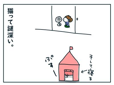 20190830_04