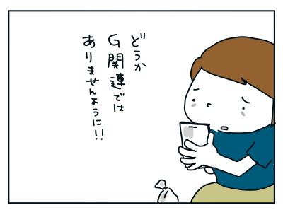 20200816_05