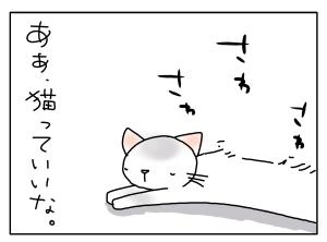 20140819_05