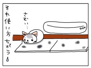 20160906_06