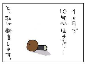 20170427_14